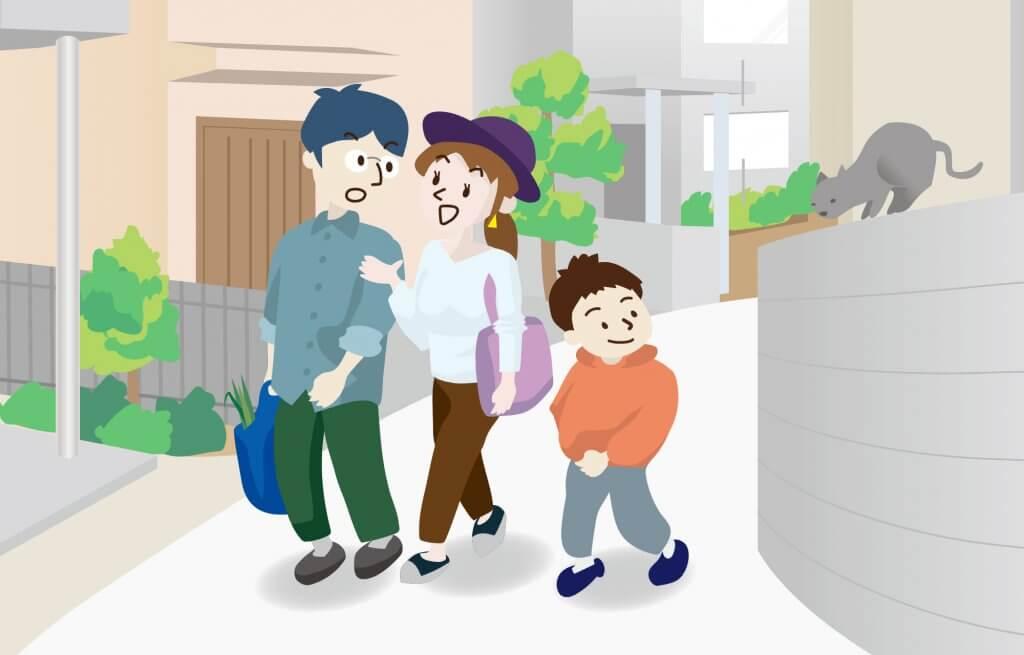 花坂さん一家、買い物からの帰り道