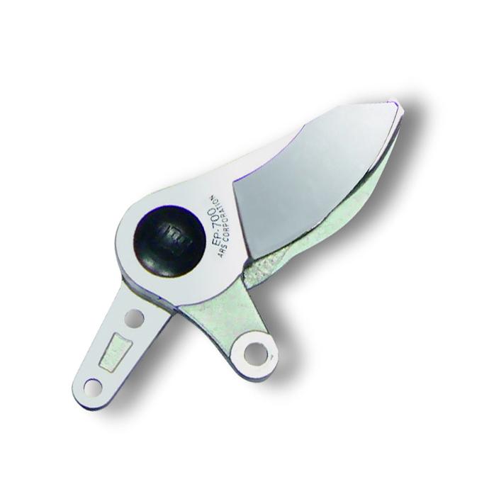 充電式剪定鋏 アルストリーム 替刃